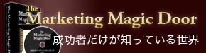 The Marketing Magic Door